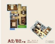 宝龙香槟湖2室2厅1卫89平方米户型图