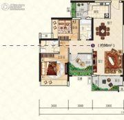 星海湾华庭3室2厅2卫98平方米户型图