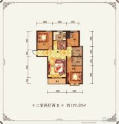 金鱼家园3室2厅2卫119平方米户型图