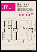 升达・置地广场4室2厅3卫209平方米户型图