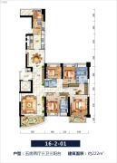 中信红树湾5室2厅3卫222平方米户型图