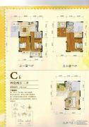 万和・新希望4室2厅3卫168平方米户型图