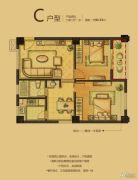中润金桥郡2室2厅1卫91平方米户型图