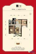 盛秦北苑2室2厅1卫91平方米户型图