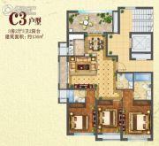 温岭华景名苑3室2厅3卫136平方米户型图