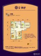 红星国际广场3室2厅2卫118平方米户型图