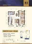 广发壹号2室2厅1卫79平方米户型图