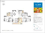珠江郦城4室2厅2卫157平方米户型图