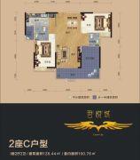 城建・世纪湾3室2厅2卫128平方米户型图