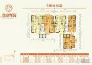 逸景新城2室2厅2卫75平方米户型图