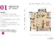 万和世纪城3室2厅2卫128平方米户型图