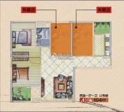 天河盛世二期4室1厅1卫129平方米户型图