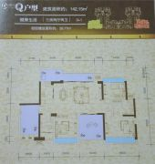 东方之珠花园4室2厅2卫142平方米户型图