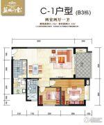 蓝城印象2室2厅1卫80--96平方米户型图