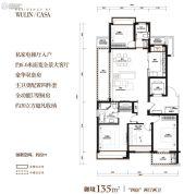 天阳・武林邸4室2厅2卫135平方米户型图