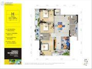 阳光100凤凰街3室2厅2卫117平方米户型图