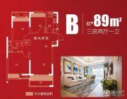 冠城大通蓝郡3室2厅1卫89平方米户型图