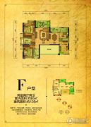龙德悠彩郡2室2厅2卫85平方米户型图