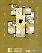 建投御河新城3室2厅2卫134平方米户型图
