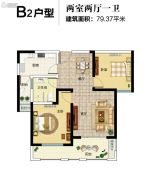 中建悦海和园2室2厅1卫79平方米户型图