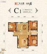 广东大厦禧粤居3室2厅1卫114平方米户型图