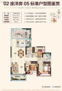 恒福曦园2期・天曦3室2厅2卫119平方米户型图