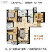 金地艺城华府3室2厅2卫110平方米户型图