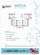 莱蒙都会3室2厅1卫101平方米户型图