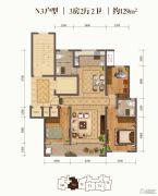 棠悦3室2厅2卫129平方米户型图