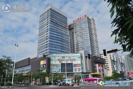民大商贸大厦