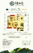 慧佳・顺和苑3室2厅2卫128--131平方米户型图