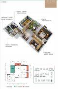 荣和・公园里3室2厅1卫80平方米户型图