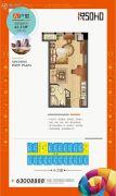 新城吾悦广场1室1厅1卫45--51平方米户型图