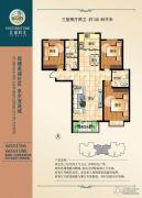 长安区3室2厅2卫138平方米户型图
