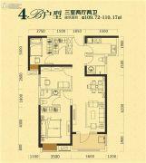 揽胜公园3室2厅2卫109--110平方米户型图