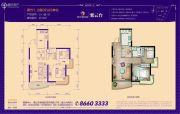 桂丹颐景园3室1厅1卫79平方米户型图