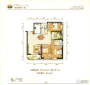 滇池明珠广场3室2厅2卫144平方米户型图