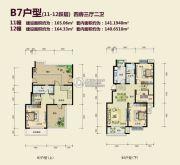 丽湖名居二期4室3厅2卫164--165平方米户型图