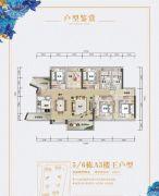 珠江花城5室2厅2卫139平方米户型图