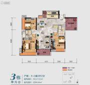 三水冠军城3室2厅2卫117平方米户型图