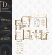 阳光城・尚东湾4室2厅2卫134平方米户型图