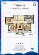 碧桂园凰城3室2厅1卫104平方米户型图