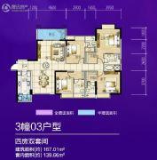 中业新城4室2厅4卫0平方米户型图