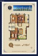 荣盛华府3室2厅2卫116平方米户型图