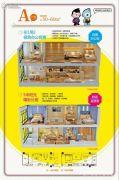 五华・小米公寓2室2厅1卫0平方米户型图