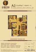 金鼎名府2室2厅1卫96平方米户型图