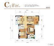 中江嘉城3室2厅1卫97平方米户型图