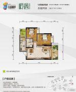 白金壹号2室2厅1卫79平方米户型图