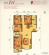 汉成华都4室2厅2卫196平方米户型图