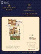 �h江首府3室2厅2卫96--141平方米户型图